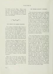 Page 8, 1935 Edition, Yeshiva University - Masmid Yearbook (New York, NY) online yearbook collection