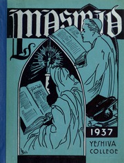 Page 1, 1937 Edition, Yeshiva University - Masmid Yearbook (New York, NY) online yearbook collection