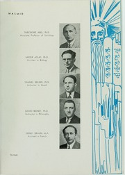 Page 17, 1937 Edition, Yeshiva University - Masmid Yearbook (New York, NY) online yearbook collection