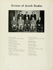 Page 16, 1952 Edition, Yeshiva University - Masmid Yearbook (New York, NY) online yearbook collection