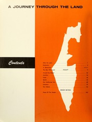 Page 12, 1958 Edition, Yeshiva University - Masmid Yearbook (New York, NY) online yearbook collection