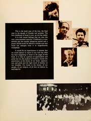 Page 9, 1958 Edition, Yeshiva University - Masmid Yearbook (New York, NY) online yearbook collection
