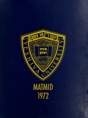 Page 1, 1972 Edition, Yeshiva University - Masmid Yearbook (New York, NY) online yearbook collection