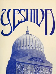 Page 5, 1972 Edition, Yeshiva University - Masmid Yearbook (New York, NY) online yearbook collection