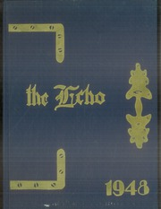 Page 1, 1948 Edition, Highland High School - Echo Yearbook (Highland, NY) online yearbook collection