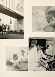 Page 8, 1966 Edition, Medical College of Virginia - X Ray Yearbook (Richmond, VA) online yearbook collection