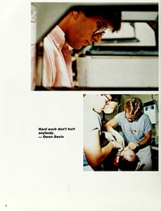 Page 12, 1985 Edition, Medical College of Virginia - X Ray Yearbook (Richmond, VA) online yearbook collection