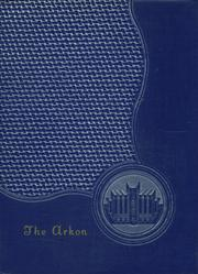 1954 Edition, Arkport Central High School - Arkon Yearbook (Arkport, NY)