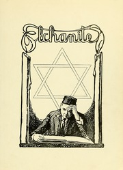 Page 3, 1933 Edition, Yeshiva University High School For Boys - Elchanite Yearbook (New York, NY) online yearbook collection