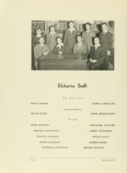 Page 12, 1939 Edition, Yeshiva University High School For Boys - Elchanite Yearbook (New York, NY) online yearbook collection