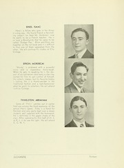 Page 17, 1939 Edition, Yeshiva University High School For Boys - Elchanite Yearbook (New York, NY) online yearbook collection