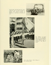 Page 9, 1948 Edition, Yeshiva University High School For Boys - Elchanite Yearbook (New York, NY) online yearbook collection