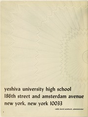Page 6, 1967 Edition, Yeshiva University High School For Boys - Elchanite Yearbook (New York, NY) online yearbook collection