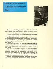 Page 16, 1969 Edition, Yeshiva University High School For Boys - Elchanite Yearbook (New York, NY) online yearbook collection