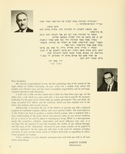 Page 10, 1962 Edition, Yeshiva University High School For Girls - Elchanet Yearbook (New York, NY) online yearbook collection
