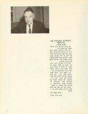 Page 10, 1964 Edition, Yeshiva University High School For Girls - Elchanet Yearbook (New York, NY) online yearbook collection