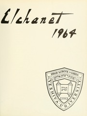 Page 5, 1964 Edition, Yeshiva University High School For Girls - Elchanet Yearbook (New York, NY) online yearbook collection