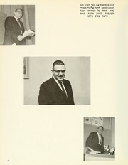 Page 8, 1964 Edition, Yeshiva University High School For Girls - Elchanet Yearbook (New York, NY) online yearbook collection