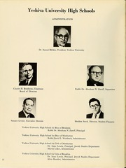 Page 6, 1968 Edition, Yeshiva University High School For Girls - Elchanet Yearbook (New York, NY) online yearbook collection