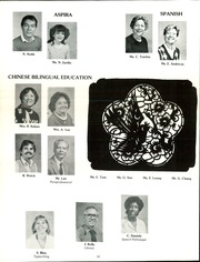 Page 16, 1985 Edition, Corlears Junior High School - Banner Yearbook (New York, NY) online yearbook collection