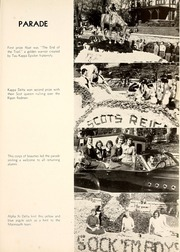 Page 15, 1952 Edition, Monmouth College - Ravelings Yearbook (Monmouth, IL) online yearbook collection