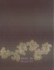 1985 Edition, West Charlotte High School - Lion Yearbook (Charlotte, NC)