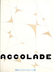 Page 5, 1959 Edition, Fike High School - Accolade Yearbook (Wilson, NC) online yearbook collection