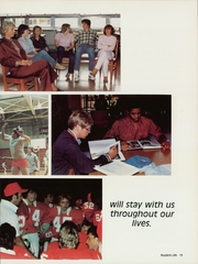 Page 17, 1982 Edition, South Rowan High School - Southerner Yearbook (China Grove, NC) online yearbook collection