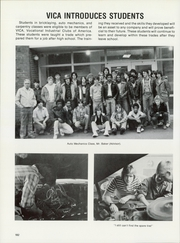 Page 186, 1979 Edition, Northeast Guilford High School - Aries Yearbook (McLeansville, NC) online yearbook collection