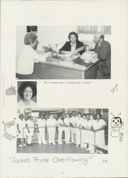 Page 7, 1984 Edition, Carver High School - Memories Yearbook (Winston Salem, NC) online yearbook collection