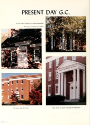 Page 16, 1988 Edition, Greensboro College - Echo Yearbook (Greensboro, NC) online yearbook collection