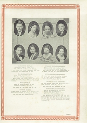 Page 11, 1932 Edition, Fayetteville High School - La Famac Yearbook (Fayetteville, NC) online yearbook collection