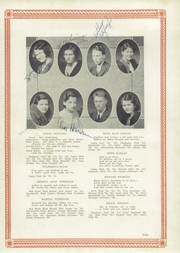 Page 13, 1932 Edition, Fayetteville High School - La Famac Yearbook (Fayetteville, NC) online yearbook collection