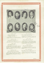 Page 17, 1932 Edition, Fayetteville High School - La Famac Yearbook (Fayetteville, NC) online yearbook collection