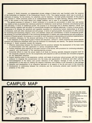 Page 15, 1981 Edition, Johnson C Smith University - Golden Bull Yearbook (Charlotte, NC) online yearbook collection