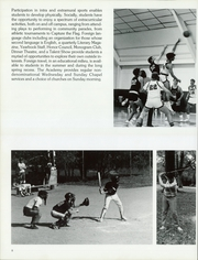 Page 12, 1988 Edition, Oak Ridge Military Academy - Dress Parade Yearbook (Oak Ridge, NC) online yearbook collection