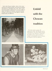 Page 9, 1988 Edition, Chowan College - Chowanoka Yearbook (Murfreesboro, NC) online yearbook collection