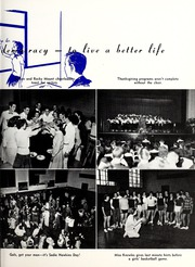 Page 17, 1951 Edition, Coon High School - Cocoon Yearbook (Wilson, NC) online yearbook collection