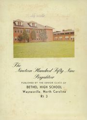 Page 5, 1959 Edition, Bethel High School - Pisgahteer Yearbook (Waynesville, NC) online yearbook collection