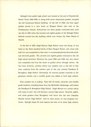 Page 14, 1955 Edition, Hugh Morson High School - Oak Leaf Yearbook (Raleigh, NC) online yearbook collection