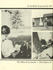 Page 8, 1976 Edition, Gainesville State College - Fathom Yearbook (Gainesvbille, GA) online yearbook collection