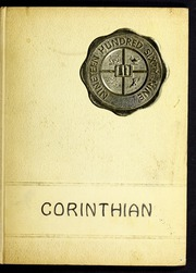 Page 1, 1969 Edition, Corinth Holders High School - Corinthian Yearbook (Zebulon, NC) online yearbook collection