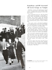 Page 60, 1960 Edition, Indiana State University - Advance Yearbook (Terre Haute, IN) online yearbook collection