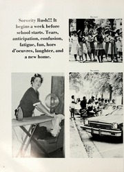 Page 10, 1979 Edition, Delta State University - Broom Yearbook (Cleveland, MS) online yearbook collection