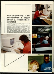 Page 8, 1986 Edition, Gardner Webb University - Web Yearbook (Boiling Springs, NC) online yearbook collection