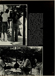 Page 7, 1977 Edition, University of North Carolina Asheville - Archive Yearbook (Asheville, NC) online yearbook collection