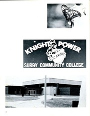 Page 4, 1977 Edition, Surry Community College - Lancer Yearbook (Dobson, NC) online yearbook collection
