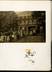 Page 14, 1962 Edition, Mars Hill College - Laurel Yearbook (Mars Hill, NC) online yearbook collection