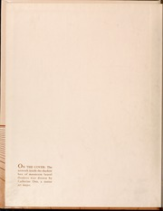 Page 2, 1986 Edition, Mars Hill College - Laurel Yearbook (Mars Hill, NC) online yearbook collection