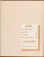 Page 3, 1986 Edition, Mars Hill College - Laurel Yearbook (Mars Hill, NC) online yearbook collection